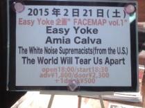 Voxhall Kyoto