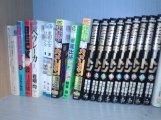 Dressing Room Manga