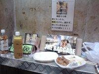 Merch + Food = LOL