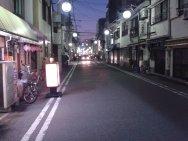 Kobe Streets 1
