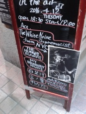 Day Sapporo