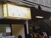 Bumped into a sold out Tak Matsumoto show with a line around the block. So that's where my audience went! (Damn you Matsumoto-san...*shakes fists in rage*)